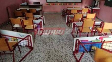 Άγνωστοι τα έκαναν γυαλιά καρφιά σε δημοτικό σχολείο