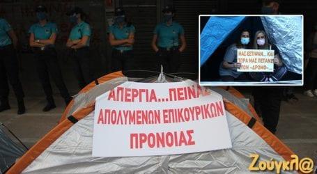 Διαμαρτυρία απολυμένων εργαζομένων πρόνοιας – Με σκηνές έξω από το υπουργείο Εργασίας