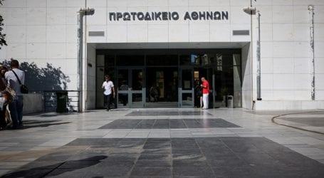 Παράνομη έως τις 10:00 κρίθηκε η απεργία της ΑΔΕΔΥ την Τετάρτη