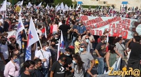 Ολοκληρώθηκε το συλλαλητήριο για το νομοσχέδιο του υπουργείου Εργασίας