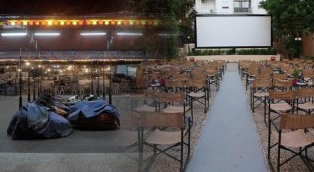 Ανοίγουν παιδότοποι, λούνα παρκ και σινεμά
