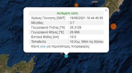 Σεισμική δόνηση 3,8 Ρίχτερ ανοιχτά της Κρήτης