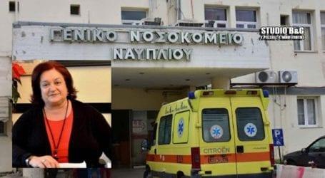 Στο Νοσοκομείο Ναυπλίου νοσηλεύεται η πρώην υπουργός Μαριέτα Γιαννάκου