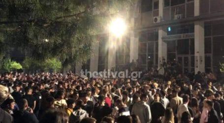 Oλονύχτιο πάρτι στο ΑΠΘ με εκατοντάδες άτομα