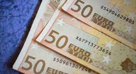 122 άτομα θα παίρνουν 1.200 ευρώ κάθε μήνα για 3 χρόνια, χωρίς καμία υποχρέωση