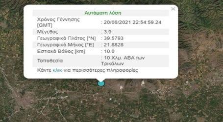 Σεισμός 3,9 Ρίχτερ κοντά στα Τρίκαλα