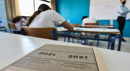 Πανελλαδικές Εξετάσεις 2021: «Βατά» τα θέματα σε Ιστορία, Οικονομία