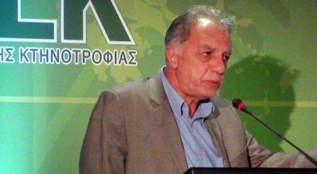 Νέο Δ.Σ. στον Σύνδεσμο Ελληνικής Κτηνοτροφίας-Παρέμεινε πρόεδρος ο Π. Πεβερέτος