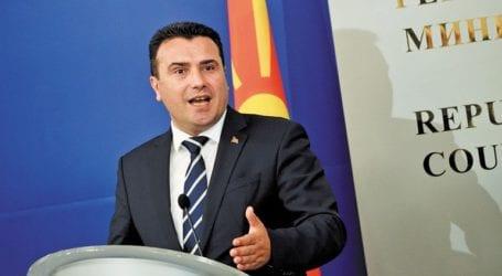 """Αναδίπλωση Ζάεφ για το """"Μακεδονία"""" μετά το μήνυμα της Αθήνας"""