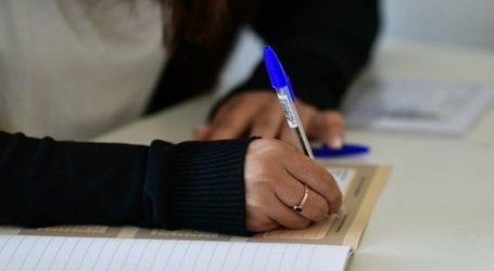 Τα μαθήματα στα οποία εξετάζονται οι υποψήφιοι των ΕΠΑΛ