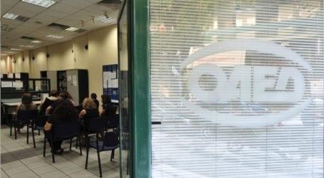 «Κλείνει» τη Δευτέρα το νέο πρόγραμμα επιδότησης 1.000 νέων θέσεων εργασίας