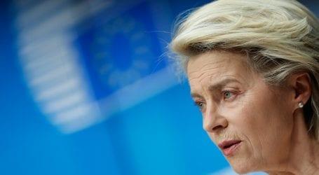 Η νέα ουγγρική νομοθεσία δημιουργεί ξεκάθαρα διακρίσεις