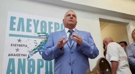 Εγκαίνια για τα πολιτικά γραφεία του κόμματος του Γιώργου Τράγκα