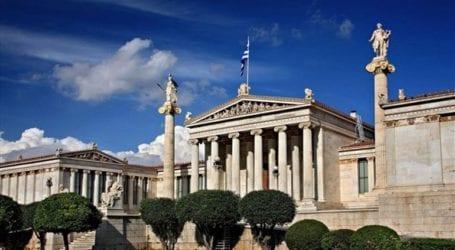 Το ΕΚΠΑ στην πρώτη θέση των πανεπιστημίων της Μεσογείου και στη 15η της Ευρώπης