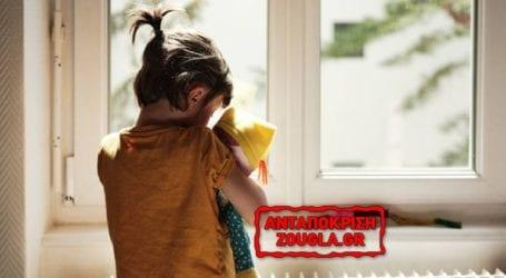 Να πάψει η διακίνηση υλικού σεξουαλικής κακοποίησης παιδιών στο Διαδίκτυο!