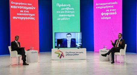 Συζήτηση Μητσοτάκη-Μπουρλά – «Η χώρα είναι προετοιμασμένη για το νέο αναπτυξιακό άλμα»