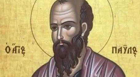 Στον Ιερό Βράχο του Αρείου Πάγου τίμησε η Εκκλησία της Ελλάδος τον ιδρυτή της Απόστολο Παύλο