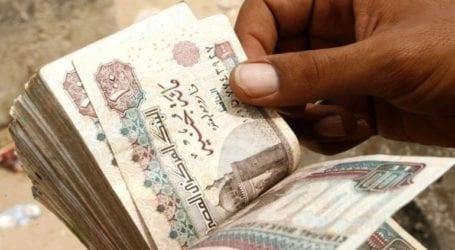 """""""Πρωταθλήτρια επενδύσεων"""" η Αίγυπτος το 2020"""