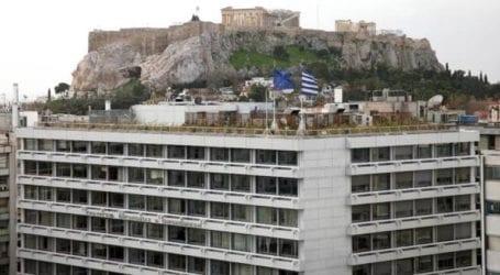 Πίστωση ποσού συνολικού ύψους 103,2 εκατ. ευρώ σε ιδιοκτήτες ακινήτων
