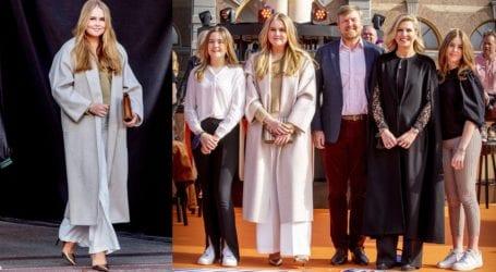 Πριγκίπισσα Amalia: Η διάδοχος του θρόνου στην Ολλανδία απαρνήθηκε το ετήσιο επίδομα των 1.6 εκατ. ευρώ