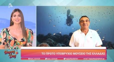 Τα Ελληνικά ΜΜΕ «αγκαλιάζουν» το άνοιγμα του υποβρυχίου μουσείου με ενέργειες του Δήμου Αλοννήσου