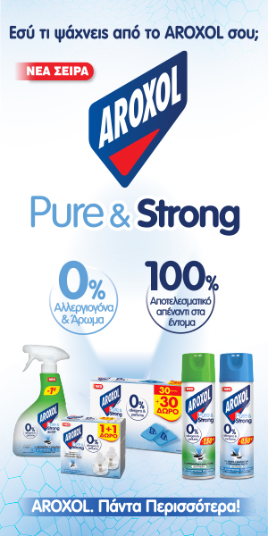 Banner ADMAN 300x600pxl aroxol pure strong