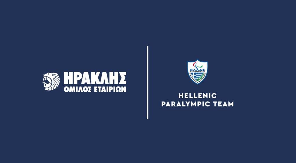 Combo logo Όμιλος ΗΡΑΚΛΗΣ Ελληνική Παραολυμπιακή Επιτροπή
