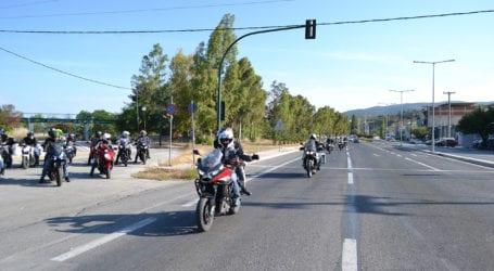 Επαναστατικές Διαδρομές από τους μοτοσυκλετιστές της Μαγνησίας [εικόνες]