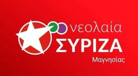Νεολαία ΣΥΡΙΖΑ Βόλου: Ο νόμος Κεραμέως-Χρυσοχοΐδη δε θα εφαρμοστεί!
