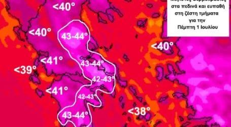 Βόμβα Καλλιάνου για τον καύσωνα που έρχεται: Την Πέμπτη θα τη θυμάστε για καιρό