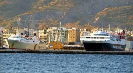 Επιδότηση της ακτοπλοϊκής σύνδεσης Βόλου-Μεστών Χίου ζητούν  οι Περιφέρειες Θεσσαλίας και Βορείου Αιγαίου