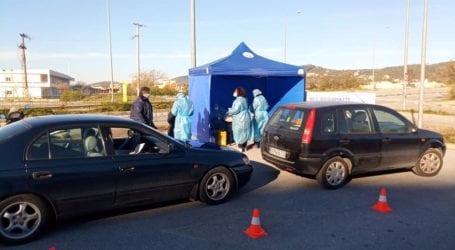 Μαγνησία: Μόνο 5 θετικά rapid tests