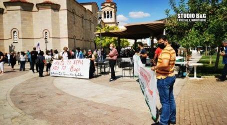 Συλλαλητήριο για το εργασιακό στο Άργος