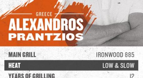 Euro …μαγειρικής στο Instagram- Στους ομίλους η Ελλάδα, με μπέργκερ μουσακά!