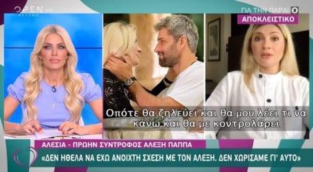 Η αντίδραση της Alessia Demetz όταν έμαθε πως ο Αλέξης Παππάς θα είναι ο επόμενος «Bachelor»