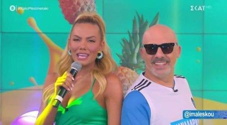 Ιωάννα Μαλέσκου: Εμφανίστηκε στην εκπομπή του Μουτσινά και τραγούδησε Κωνσταντίνο Αργυρό!