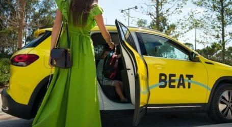 Μηδενικό αποτύπωμα ρύπων έως το 2025 με προτεραιότητα στα ηλεκτρικά ταξί