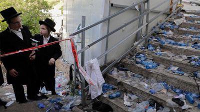 Ισραήλ: Σύσταση επιτροπής έρευνας για την τραγωδία στο όρος Μερόν