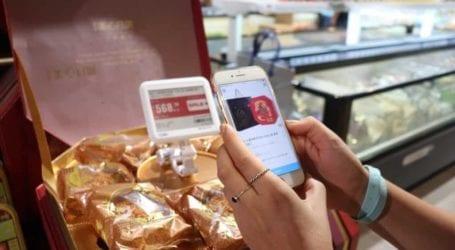 Η Alibaba έχει εφεύρει το σούπερ μάρκετ του μέλλοντος