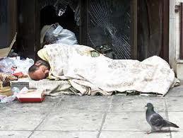 Υπηρεσίες για την υγιεινή των αστέγων στη Δομή Αστέγων του Δήμου Λαρισαίων
