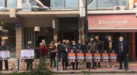 Παράσταση διαμαρτυρίας σήμερα το μεσημέρι στην Περιφερειακή Διεύθυνση εκπαίδευσης Θεσσαλίας στη Λάρισα