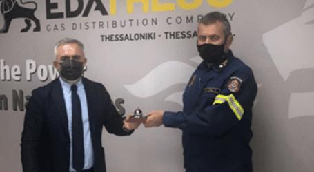 Συνεργασία της ΕΔΑ ΘΕΣΣ με το Πυροσβεστικό Σώμα Θεσσαλίας