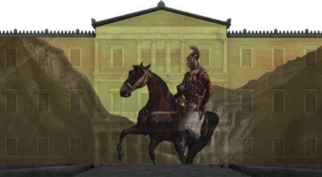 Η Ελληνική Επανάσταση «ζωντανεύει» στη Λέσχη Αξιωματικών Λάρισας το Σάββατο 12 & την Κυριακή 13 Ιουνίου (βίντεο) – Κλειστό το κέντρο της πόλης