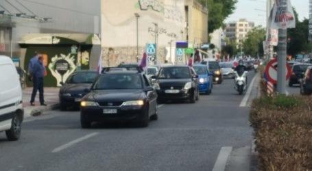 Βόλος: Μηχανοκίνητη πορεία για την αυριανή απεργία [εικόνες και βίντεο]