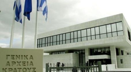 Σωματείο Εργαζομένων στα Γενικά Αρχεία Κράτους στη Λάρισα: Ελλοχεύουν κίνδυνοι για το προσωπικό, το κοινό και το υλικό