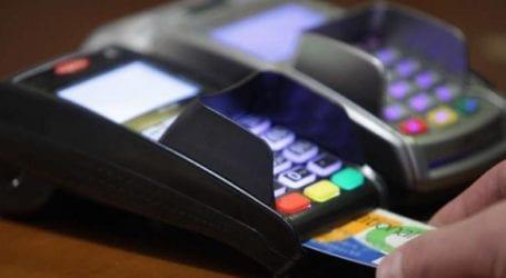 Φορολογικά bonus και επιστροφή μετρητών – Νέα κίνητρα για ηλεκτρονικές συναλλαγές