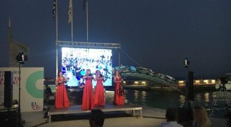 Μαγευτικές βραδιές χάρισαν σε Βόλο και Σκιάθο οι Fortissimo με τη συναυλία τους στα πλαίσια του προγράμματος «EUchanges Thessaly»