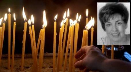 «Έφυγε» από τη ζωή 58χρονη Λαρισαία δασκάλα