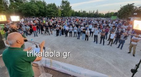 Μεγάλη συγκέντρωση διαμαρτυρίας των Κυνηγών στη Λάρισα ενάντια στο νομοσχέδιο για τις στειρώσεις (βίντεο – φωτό)