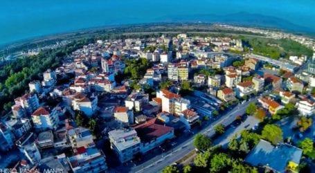 Οι μετρήσεις του Σταθμού του Υπουργείου Περιβάλλοντος για την ποιότητα της ατμόσφαιρας στη Λάρισα